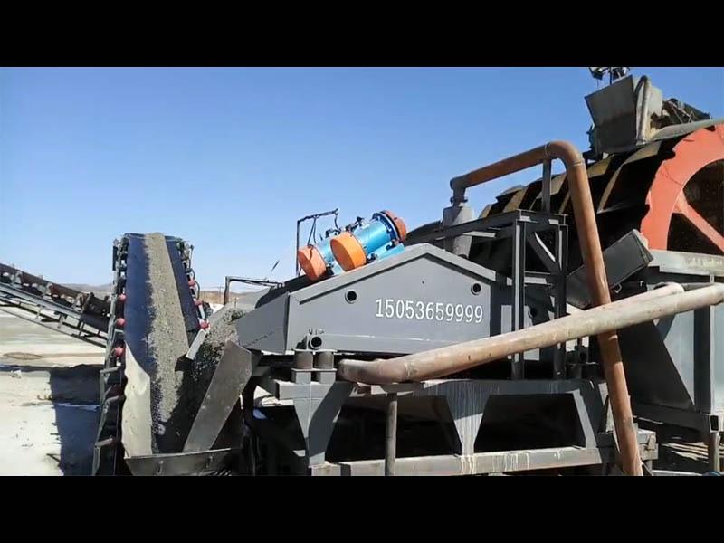 石粉洗沙设备