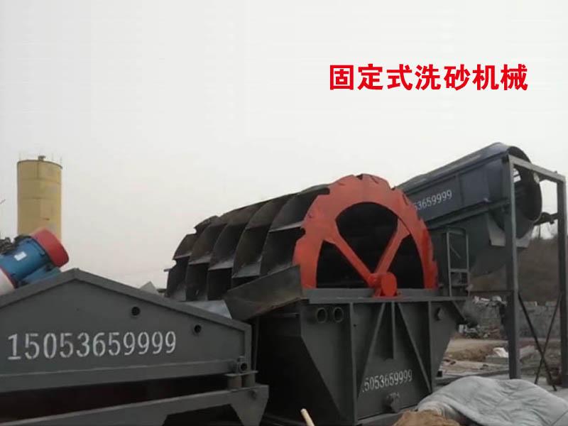 大xinggu定式洗砂机械